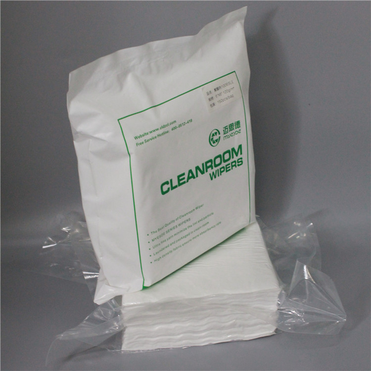 Quality Choice Polyester Cleanroom Wiper