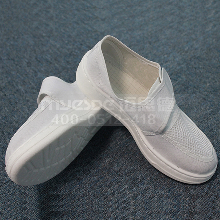 2019 New Design PU sole canvas upper Men Antistatic Cleanroom Shoes