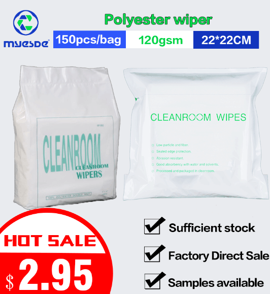 Hot selling 110gsm sufficient stock cleanroom Dry Wipers,Polyester Cleanroom Wipers 110gsm factory direct sale
